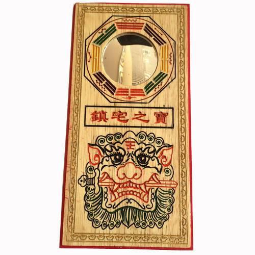 狮咬剑桃木彩绘牌